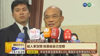 【台語新聞】政院版同婚專法逕付二讀 場內外抗議