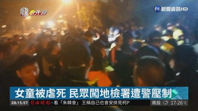 虐童引發眾怒 動私刑害隱私曝光 | 華視新聞