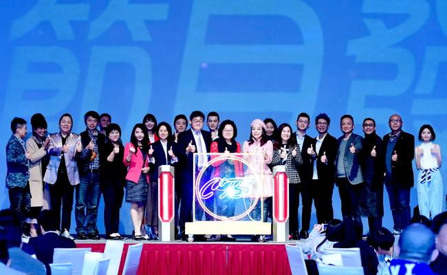華視2019年推16新作 打造動能影音基地目標跨國跨平台聯盟 | 華視新聞
