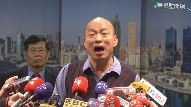 韓國瑜「瑪麗亞說」爆歧視 菲駐台代表:深表遺憾 | 華視新聞