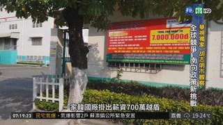 越南投資空間壓縮 台商夾縫求生存