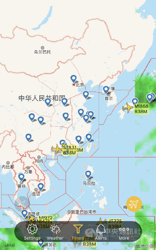 衣索比亞航空墜機 中民航局下令停飛737MAX | 華視新聞