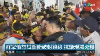 不滿台南房屋稅漲81% 千人綁布條抗議