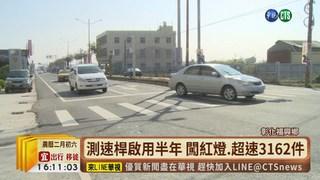 【台語新聞】彰化交通違規嚴重 2個月取締2.4萬件