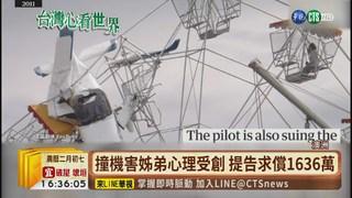 【台語新聞】澳洲小飛機撞摩天輪 驚險畫面全都錄