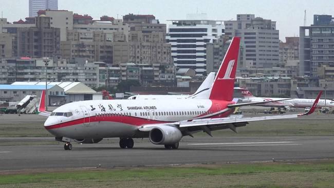 5個月內2起空難! 民航局停飛波音737-8、737-9 | 華視新聞