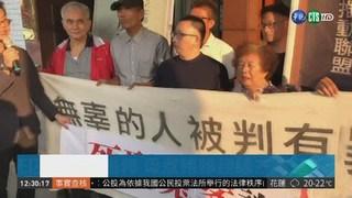關押19年 歸仁雙屍案死囚謝志宏獲釋