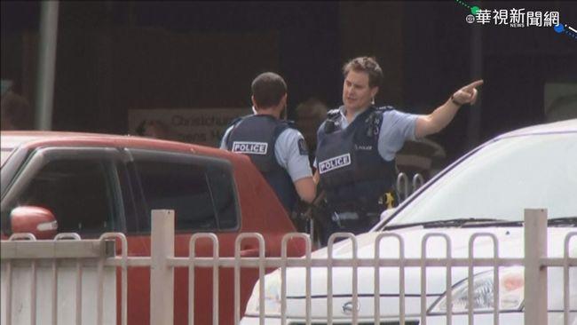 紐西蘭清真寺掃射釀40死 總理定調:這是恐攻 | 華視新聞