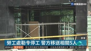 """19歲工人疑工安喪命 警追""""假車禍""""內幕"""
