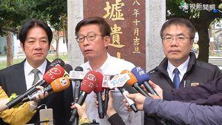 【更新】台南立委補選 郭國文自行宣布當選