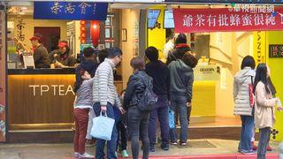 【晚間搶先報】台灣人超愛喝! 飲料店10年增萬家