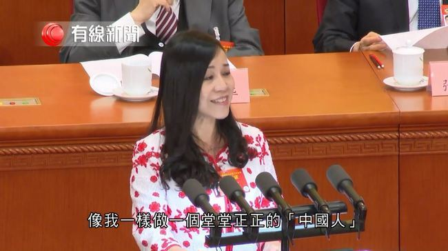 凌友詩遭罰50萬要申訴 內政部:國民的基本權益 | 華視新聞