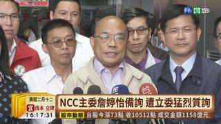 【台語新聞】文旦假消息流傳 蘇揆痛罵NCC沒作為