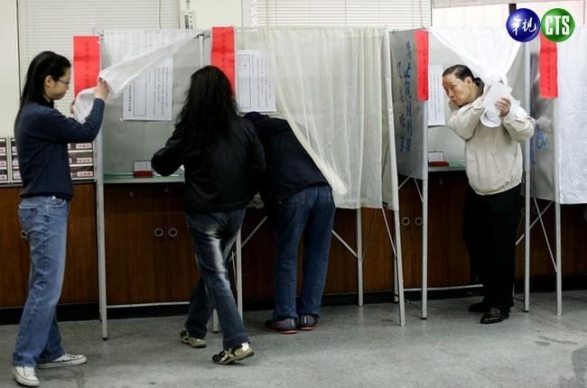 中選會決議 2020大選1月11日投票 | 華視新聞