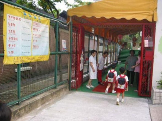 推動準公共化幼兒園 教部4月公布收費金額 | 華視新聞