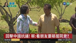 台帛總統攜手種芒果樹 象徵邦誼長久