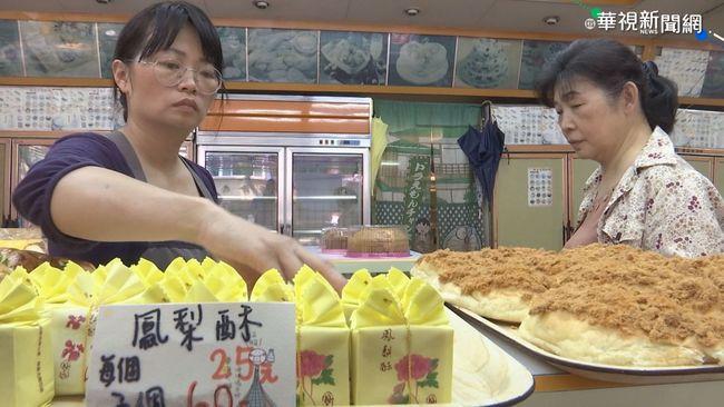 【午間搶先報】環境差無人接手 傳統麵包店迫歇業 | 華視新聞