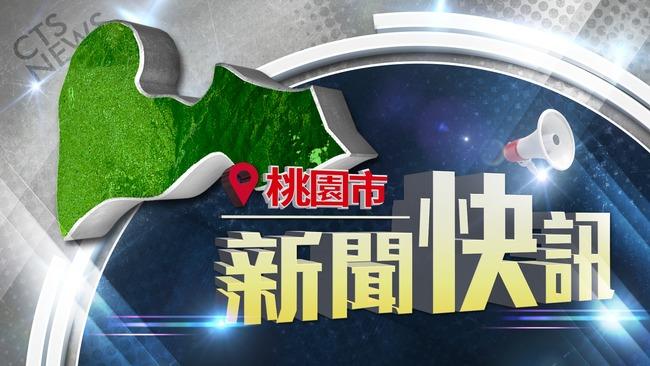 最新/台鐵中壢=內壢發生死傷事故 單線雙向行車中 | 華視新聞