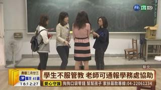 【台語新聞】小六男童頂嘴 女老師失控咆哮踹打他