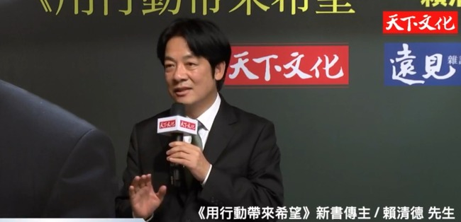 競逐2020! 賴清德哽咽:寧輸也不會傷害蔡英文   華視新聞