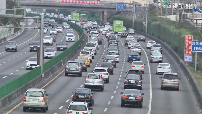 【晚間搶先報】提早掃墓! 車潮湧現國道多處塞車 | 華視新聞