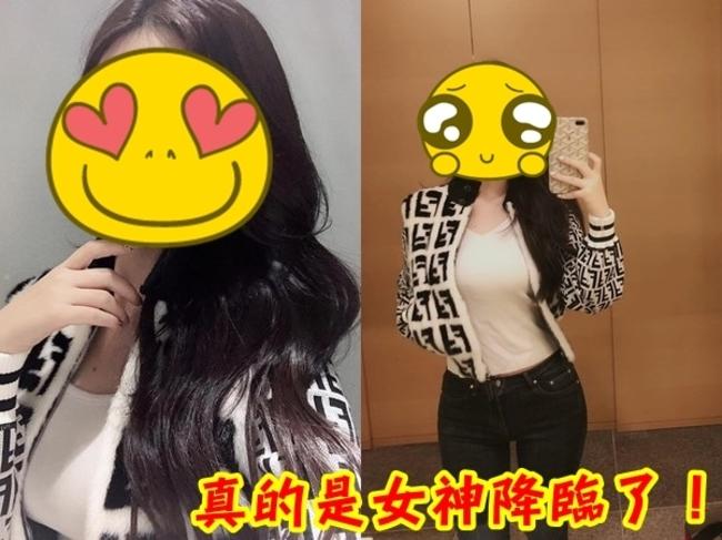 女神降臨正妹作者 本尊現身引網友暴動   華視新聞