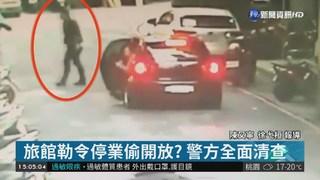 男拿刀幫朋友助陣 搶金項鍊被逮
