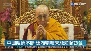 突破中國封鎖 達賴喇嘛對台信眾弘法