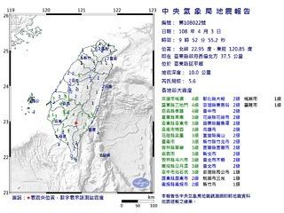 台東地震 氣象局:兩週內恐有規模4以上餘震