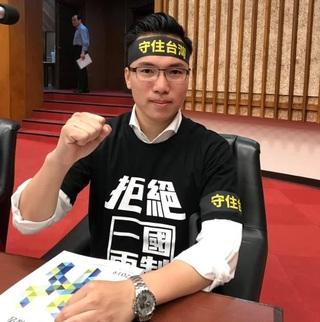 臉書私訊恐嚇議員 韓粉被逮GG了