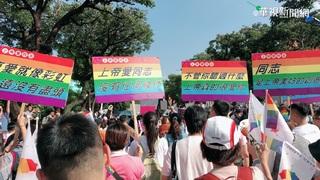 汶萊「同性戀死刑」遭遣責 外交部提醒:外國人也適用