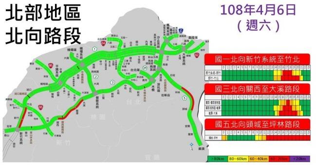 清明連假第3天湧北返潮 這些地雷路段避開 | 華視新聞