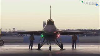 【午間搶先報】美售台F-16V計畫擱置? 國防部:非事實