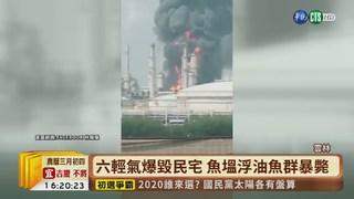 【台語新聞】六輕台化三廠氣爆 居民集結說明災情