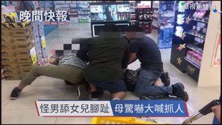 【晚間搶先報】男強舔8歲女腳趾 正義路人助壓制