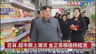 北韓舉辦馬拉松 外媒看見平壤變化!