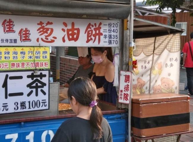 蔥油餅正妹 網友:濃濃的奶香 | 華視新聞