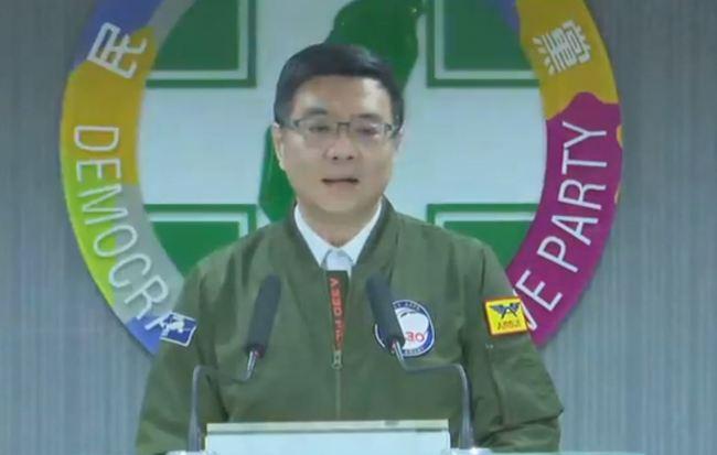 卓榮泰開記者會 呼籲「克制情緒、停止對立」 | 華視新聞