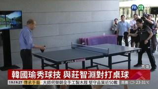莊智淵任4月代言人 與韓國瑜打桌球