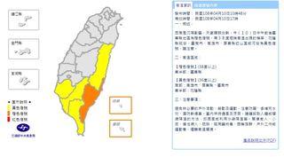 熱浪來襲!氣象局發布高溫資訊 這4縣市恐飆36度