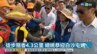 白沙屯媽抵雲林 總統.張麗善恭迎聖駕
