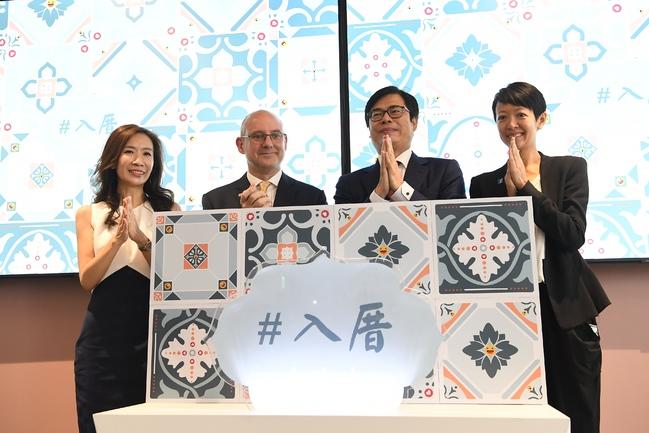 臉書全新辦公室入厝 陳其邁:盼促進台灣數位轉型 | 華視新聞