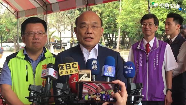 蘇貞昌稱李毅「恐怖份子」 嗆「驅逐出境剛好而已」 | 華視新聞