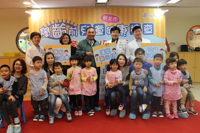 新北學齡前兒童視力篩檢 可免費轉診眼科醫師 | 華視新聞