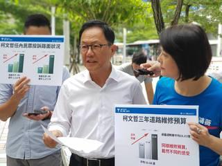 北市選舉無效案下月宣判 王鴻薇估丁守中「很可能勝訴」