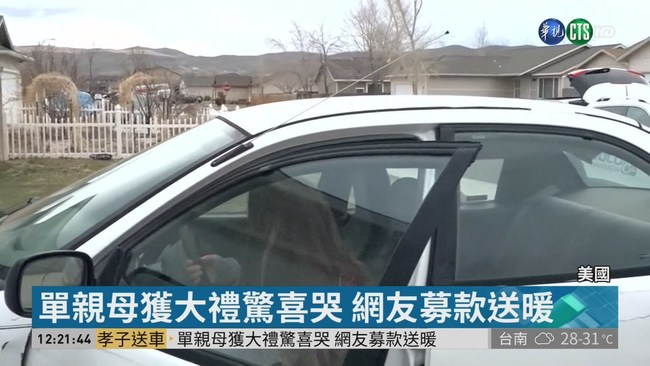 13歲少年打零工.賣Xbox 幫媽媽買車 | 華視新聞