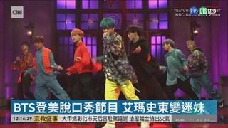 BTS新MV發布37小時 觀看次數破億