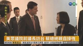共機又繞台 總統批中國挑戰台海穩定
