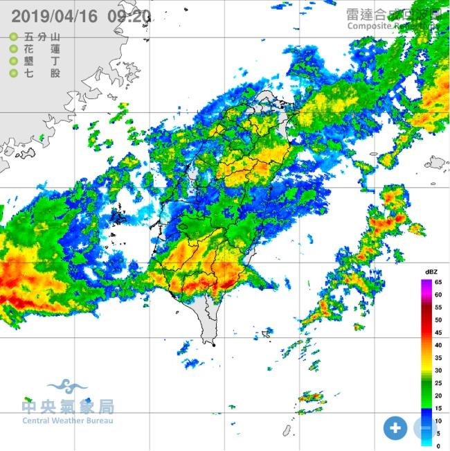 氣象局發布大雨特報 4縣市注意驟雨 | 華視新聞