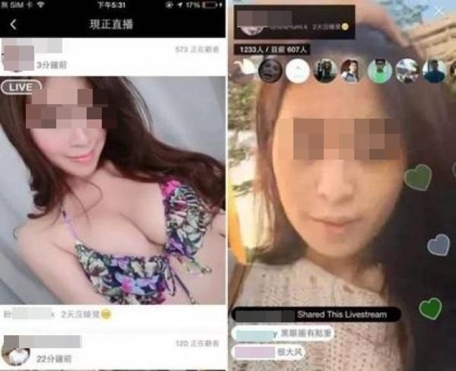 挪用5千萬打賞 國企主管下場GG了... | 華視新聞